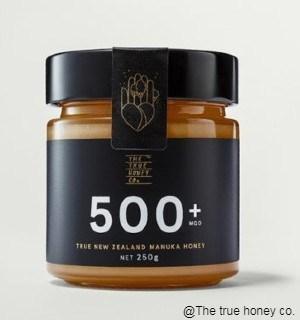 500+ MGO