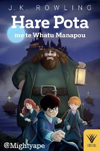 Hare Pota me te Whatu Manapou: Harry Potter and the Philosopher's Stone