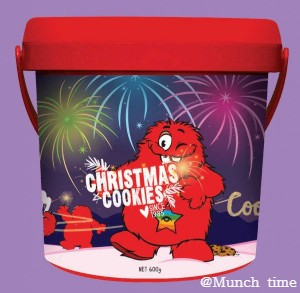 2L CHRISTMAS CONFETTI CHOCOLATE CHRISTMAS COOKIES BUCKET (NEW FLAVOUR)