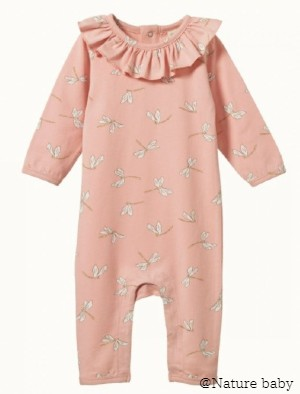 ruffle florence suit