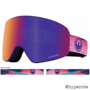 Dragon 2020 Pxv Abstract / Ll Purple Ion + Ll Amber