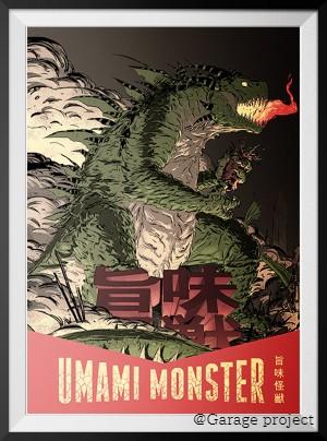 Umami Monster Poster