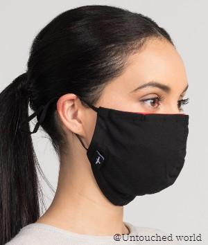 Adjustable Helix Face Mask